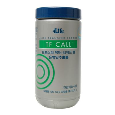 트랜스퍼 팩터 티에프 콜 (TF-Call)