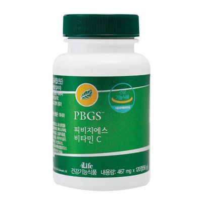 피비지에스 비타민C