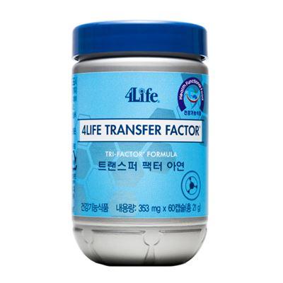 트랜스퍼 팩터 (Transfer Factor)